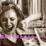 韓国の女性は肌より先に髪の手入れを重視する訳とは?